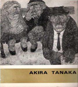 Bibliographie d'Akira Tanaka